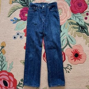 Levi's   vintage 80s high rise mom jeans